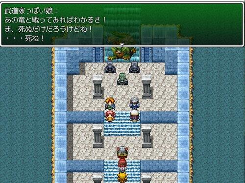 勇者ってなんだ? Game Screen Shots