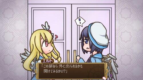 天壊のアルカディア 【ver1.03】 Game Screen Shot