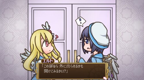 天壊のアルカディア 【ver1.04】 Game Screen Shot