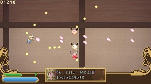 天壊のアルカディア 【ver1.05】 Game Screen Shot2