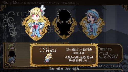 天壊のアルカディア 【ver1.05】 Game Screen Shot3