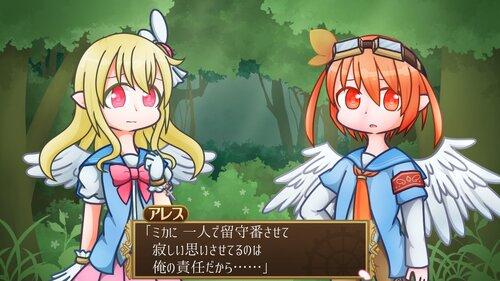 天壊のアルカディア 【ver1.05】 Game Screen Shot4