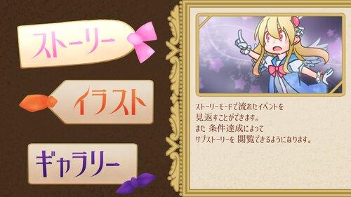 天壊のアルカディア 【ver1.05】 Game Screen Shot5