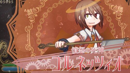 天壊のアルカディア 【ver1.05】 Game Screen Shots