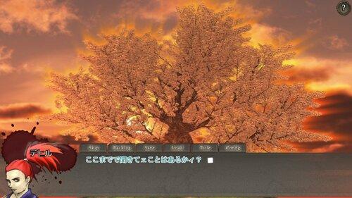 Dull new blacks 体験版 Game Screen Shot3