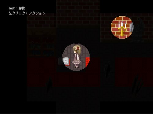 Doll's House Game Screen Shot3
