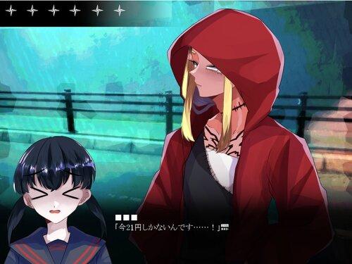 お願い私の手を引いて Game Screen Shot3