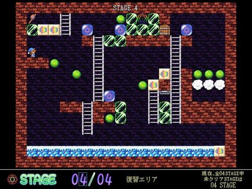 みすてぃっく☆ばる~ん ver.Circus Game Screen Shot