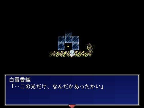 青の月道 Game Screen Shots