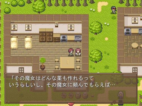 病気の特効薬 Game Screen Shot1