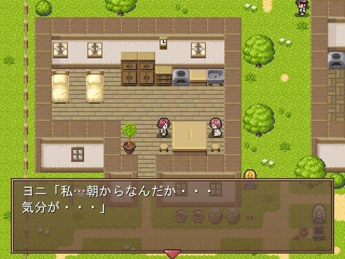 病気の特効薬 Game Screen Shot4