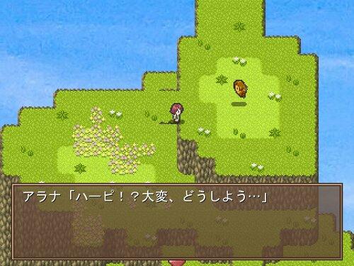 病気の特効薬 Game Screen Shot5