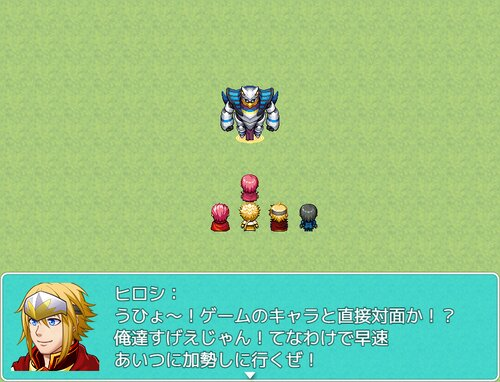 Miracle Fantasy Game Screen Shot1