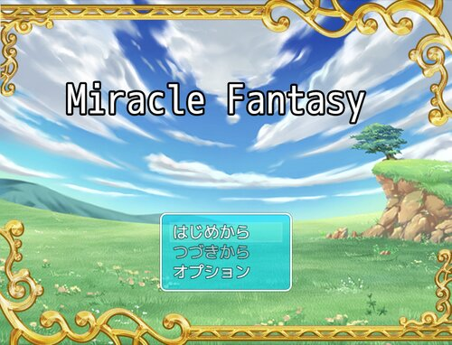 Miracle Fantasy Game Screen Shot5