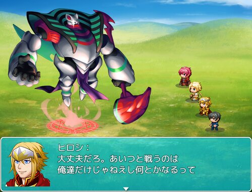 Miracle Fantasy Game Screen Shots