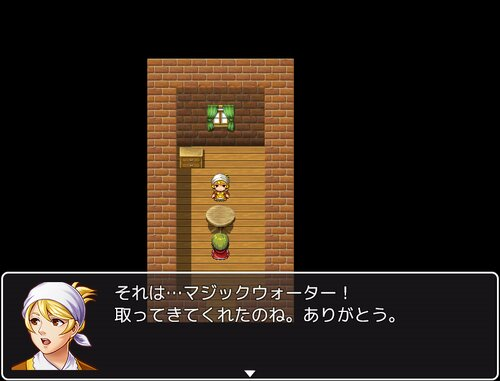 テレーゼのおつかい Game Screen Shots