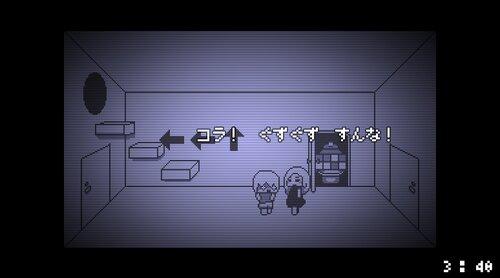 (Re)Hidden Game Screen Shot1