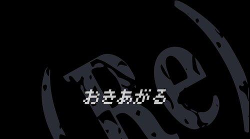 (Re)Hidden Game Screen Shot5