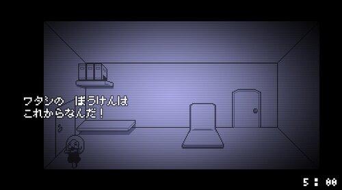 (Re)Hidden Game Screen Shots