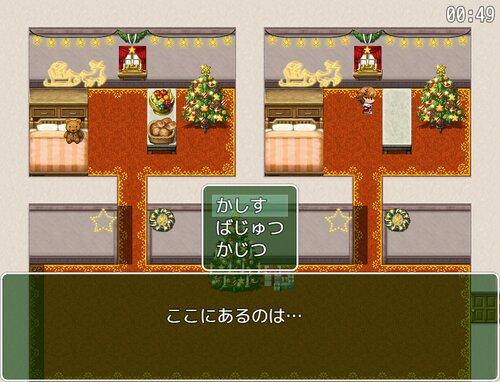 サンダの散々クリスマス Game Screen Shot1