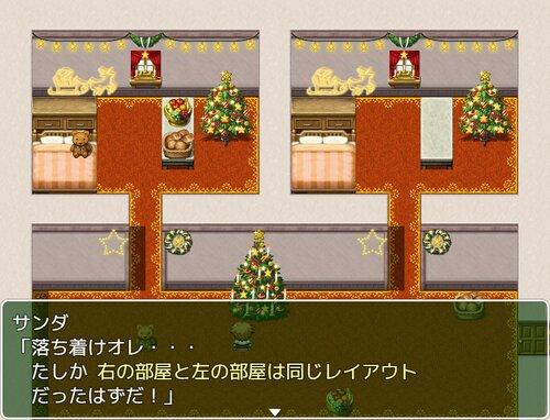 サンダの散々クリスマス Game Screen Shot2