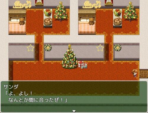 サンダの散々クリスマス Game Screen Shot5