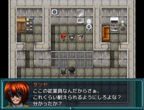 タツヤさんの悶絶調教RPG Game Screen Shot2