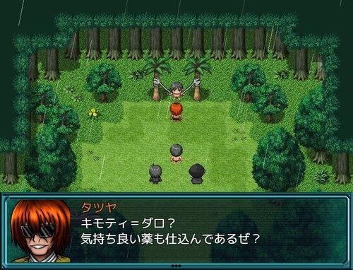 タツヤさんの悶絶調教RPG Game Screen Shot3