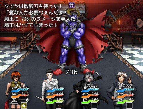 タツヤさんの悶絶調教RPG Game Screen Shot4