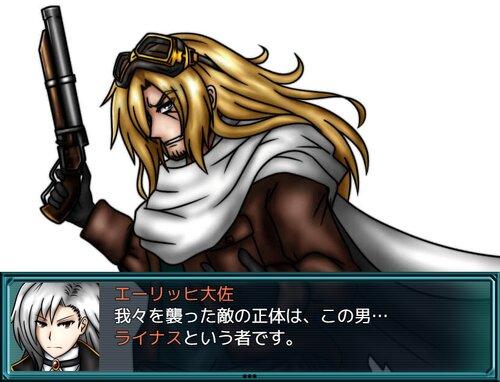 タツヤさんの悶絶調教RPG Game Screen Shot5