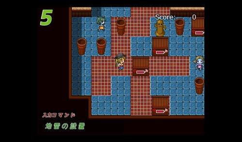 地雷vsゾンビ  Game Screen Shot1