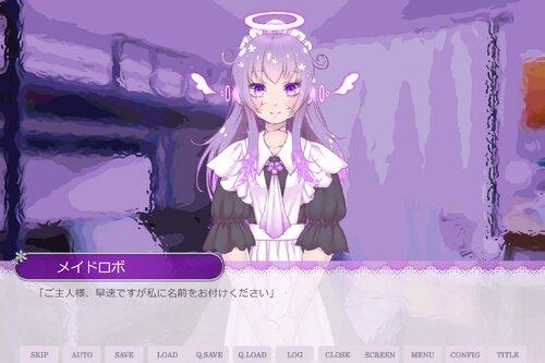 スミレちぇんじ Game Screen Shot