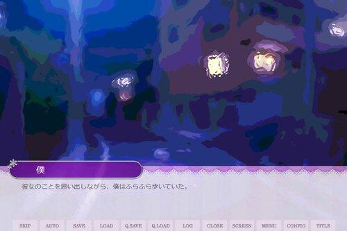 スミレちぇんじ Game Screen Shot2