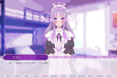 スミレちぇんじ Game Screen Shot5