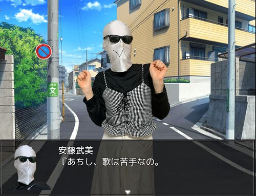 クソノベル Game Screen Shot2