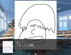 クソノベル Screenshot