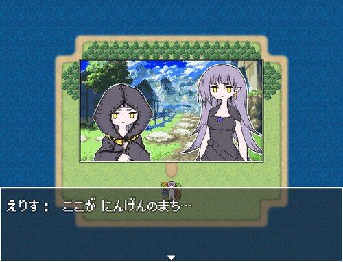エリスと音無しの魔王 Game Screen Shot