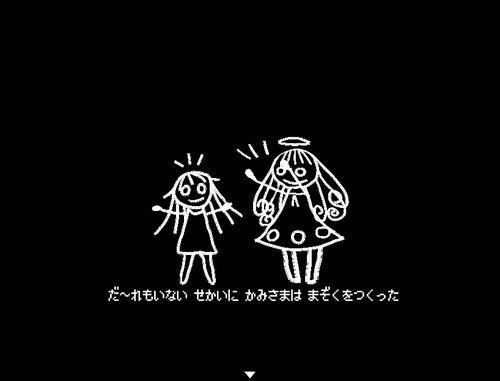 エリスと音無しの魔王 Game Screen Shot2