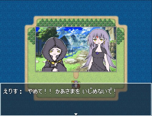 エリスと音無しの魔王 Game Screen Shot3