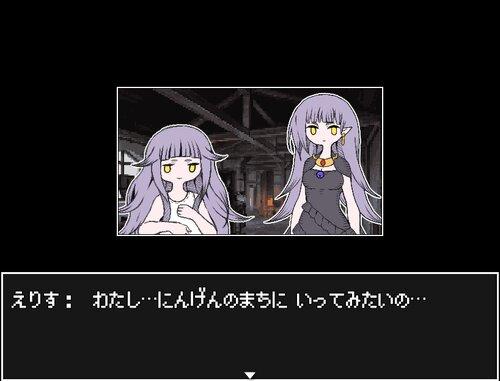 エリスと音無しの魔王 Game Screen Shot5