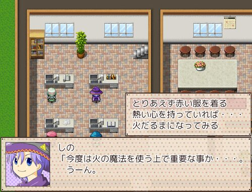 BRAVER(MV版) Game Screen Shot2