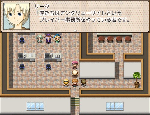 BRAVER(MV版) Game Screen Shot3