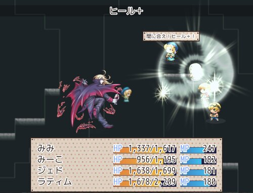 BRAVER(MV版) Game Screen Shot4