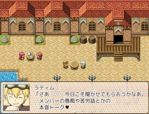 BRAVER(MV版) Game Screen Shot5