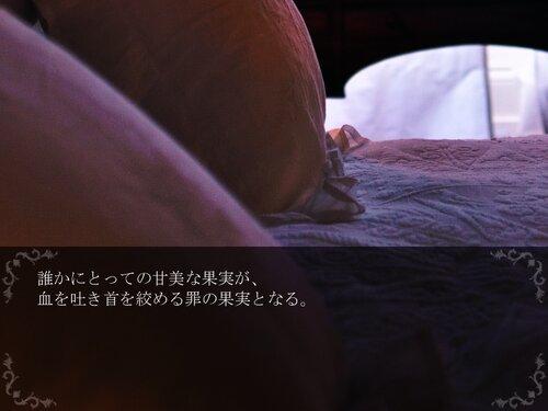 変身できない者 Game Screen Shot