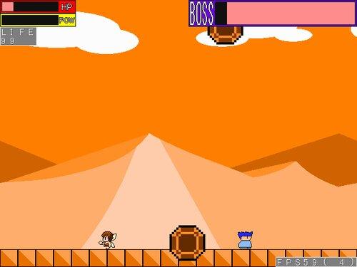 ヤシーユのボスラッシュアクション Game Screen Shot3