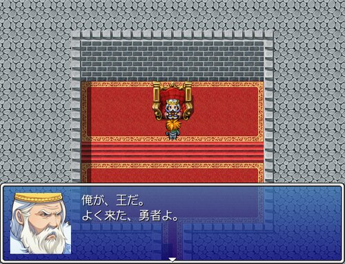 一本道RPG Game Screen Shot5