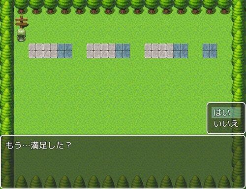 ルキウスと音のタイル Game Screen Shot3