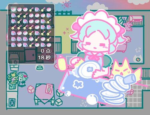 さにーでいみそすーぷ Game Screen Shot4