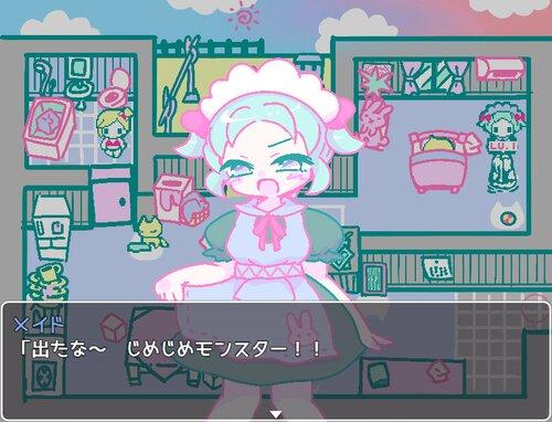 さにーでいみそすーぷ Game Screen Shot5